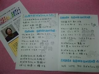 Sbsh0476blog_7