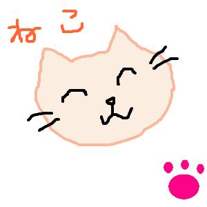 Cocolog_oekaki_2009_11_01_23_29