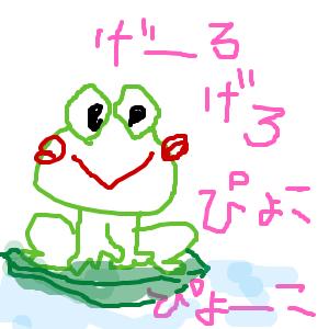 Cocolog_oekaki_2009_12_31_23_02