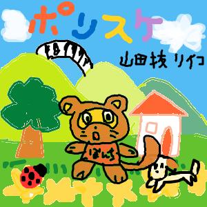 Cocolog_oekaki_2011_06_21_04_38